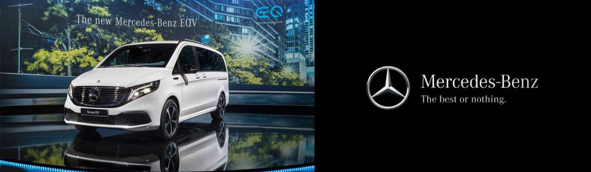EQV: la primera VAN de pasajeros eléctrica del sector Premium con 405 km de autonomía.